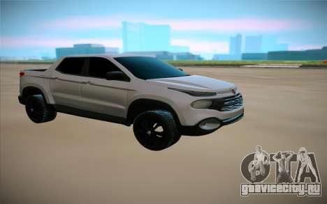 Fiat Toro для GTA San Andreas