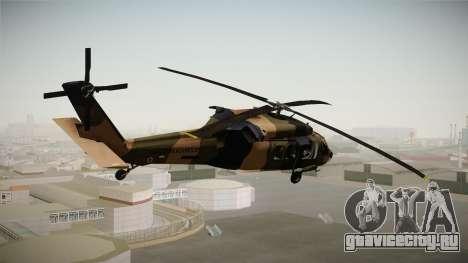 Atak 129 Heli для GTA San Andreas