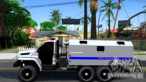 Урал NEXT Полиция для GTA San Andreas вид слева