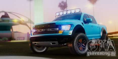 Ford F-150 Raptor LP Cars Tuning для GTA San Andreas