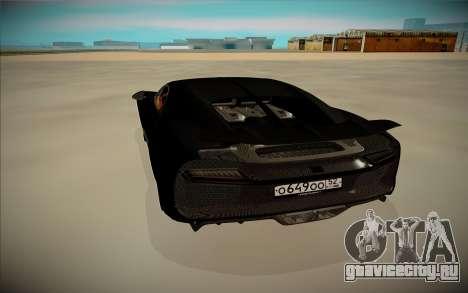 Bugatti Chiron для GTA San Andreas вид сзади