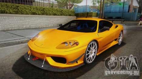 Ferrari 360 Challenge Stradale v3.1 для GTA San Andreas