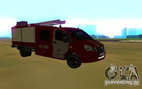 Gazelle Next Fermer для GTA San Andreas