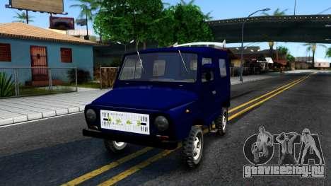 ЛуАЗ 969М Люкс для GTA San Andreas
