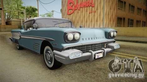 Pontiac Bonneville Hardtop 1958 IVF для GTA San Andreas вид справа