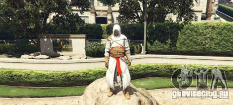Altair ACR для GTA 5