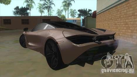 McLaren 720S '17 для GTA San Andreas вид сзади слева