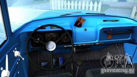 ЗИЛ 130 Ассенизатор для GTA San Andreas вид изнутри
