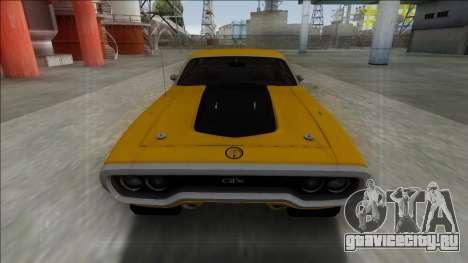 1972 Plymouth GTX для GTA San Andreas вид справа