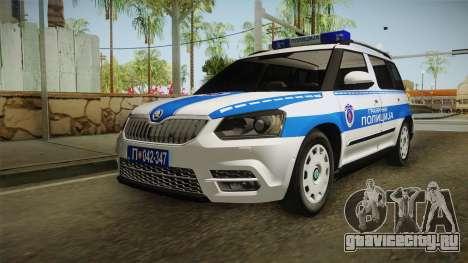 Škoda Yeti Serbian Border Police для GTA San Andreas вид сзади слева