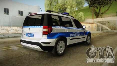 Škoda Yeti Serbian Border Police для GTA San Andreas вид справа