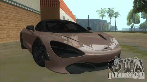 McLaren 720S '17 для GTA San Andreas вид сзади