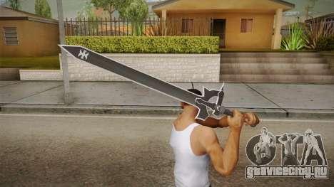 Sword Art Online - Elucidator для GTA San Andreas третий скриншот