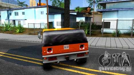 Civilian Patriot для GTA San Andreas вид сзади слева