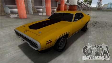 1972 Plymouth GTX для GTA San Andreas