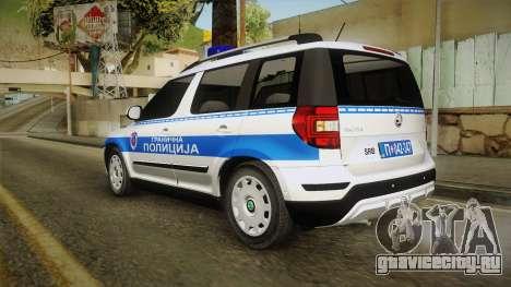 Škoda Yeti Serbian Border Police для GTA San Andreas вид слева