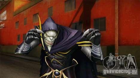 Marvel Future Fight - Corvus Glaive для GTA San Andreas
