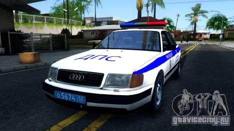 Audi 100 C4 Russian Police для GTA San Andreas