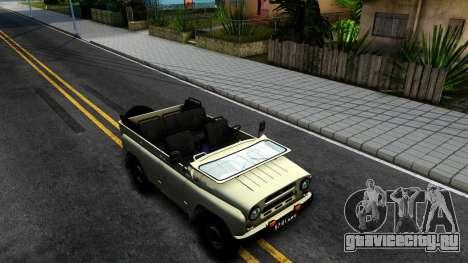 УАЗ 31512 для GTA San Andreas вид справа