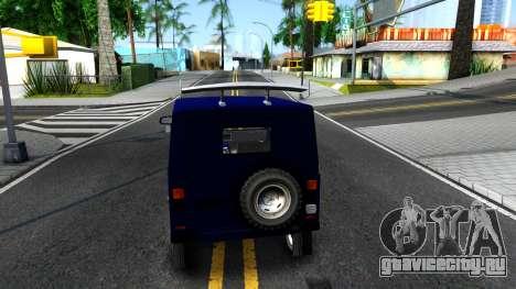 ЛуАЗ 969М Люкс для GTA San Andreas вид сзади слева