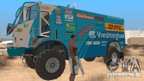 КамАз Мастер 4911 для GTA San Andreas вид сзади слева
