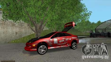 Toyota Celica Tunable для GTA San Andreas двигатель