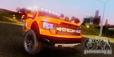 Ford F-150 Raptor LP Cars Tuning для GTA San Andreas вид сзади слева