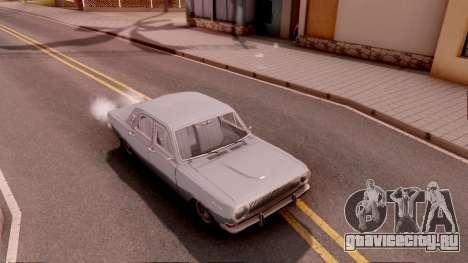 ГАЗ 24 для GTA San Andreas вид справа