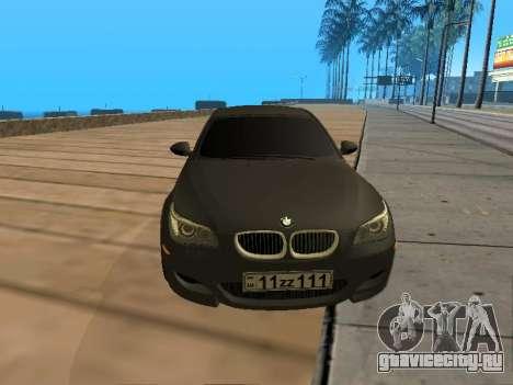 BMW M5 E60 Armenian для GTA San Andreas вид справа
