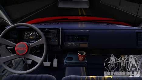 GMC Sierra 1992 для GTA San Andreas вид изнутри