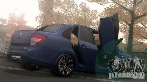 Lada Granta Sedan для GTA San Andreas