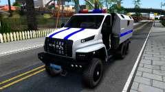 Урал NEXT Полиция