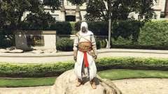 Altair ACR