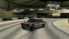 ВАЗ 2106 Коломна для GTA San Andreas