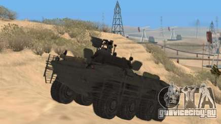 БТР-90 для GTA San Andreas