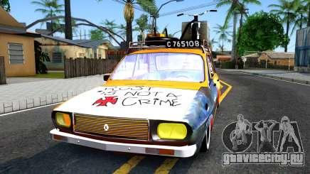 Renault 12 El Rat для GTA San Andreas