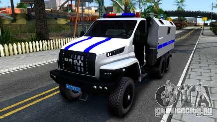 Урал NEXT Полиция для GTA San Andreas