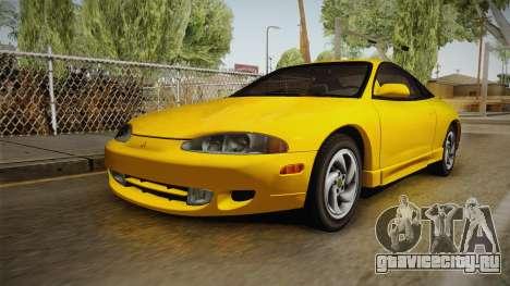 Mitsubishi Eclipse GSX 1995 HQLM для GTA San Andreas вид сзади слева