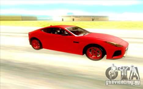 Jaguar F Type SVR для GTA San Andreas