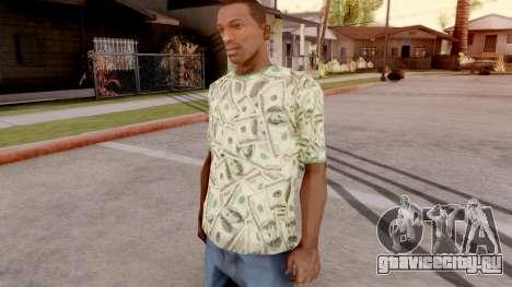 T-Shirt Dollar Style для GTA San Andreas