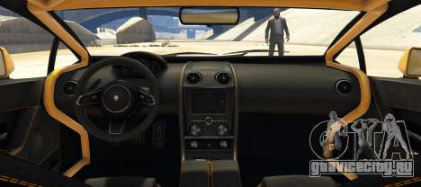 Pegassi Tempesta Custom для GTA 5 вид сзади слева