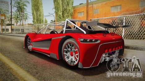 GTA 5 Hijak Ruston для GTA San Andreas вид сзади слева