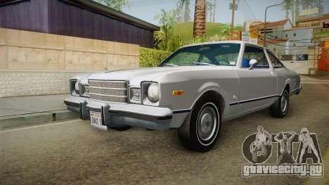 Plymouth Volare Coupe 1977 для GTA San Andreas вид справа