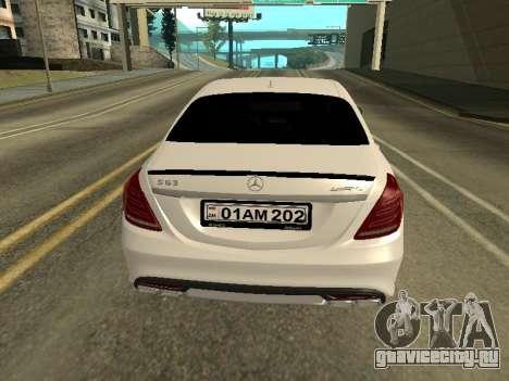 Mercedes-Benz S63 AMG Armenian для GTA San Andreas вид справа