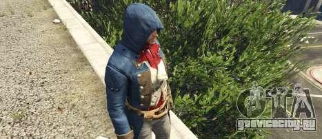 Arno Victor Dorian (ACU) для GTA 5