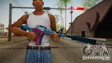 CS:GO - M4A1-S Hyper Beast для GTA San Andreas