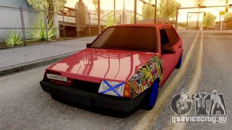 Ваз 21099 BlackOnyx для GTA San Andreas