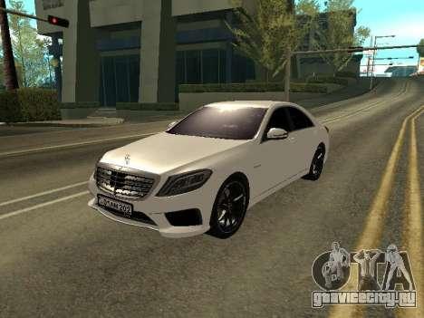 Mercedes-Benz S63 AMG Armenian для GTA San Andreas