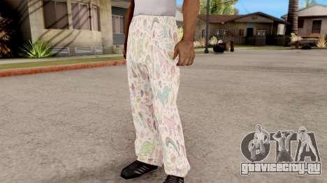 Штаны от пижамы для GTA San Andreas