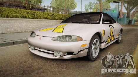 Mitsubishi Eclipse GSX 1995 HQLM для GTA San Andreas двигатель